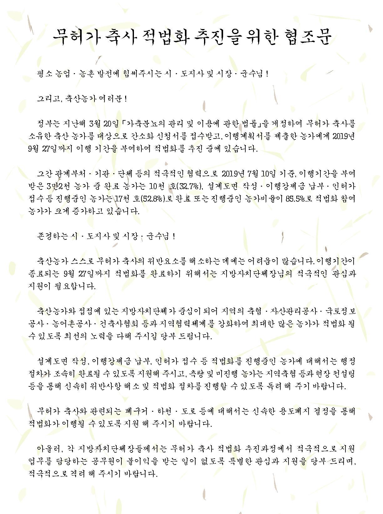 합동 서신문_1.jpg