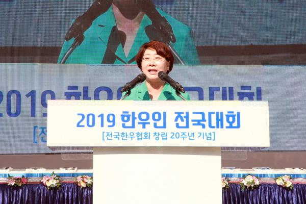 크기변환_05-7.격려사-이달희 경북 정무실장.JPG