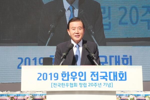 크기변환_05-6.격려사-홍문표 국회의원.JPG