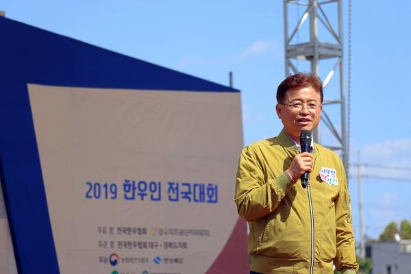 크기변환_05-1. 환영사-이철우 경북도지사.JPG