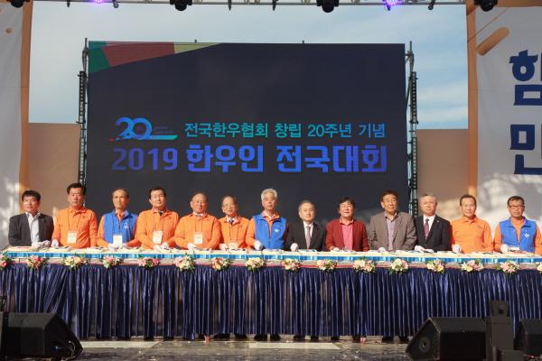 크기변환_10. 축하떡절단.JPG