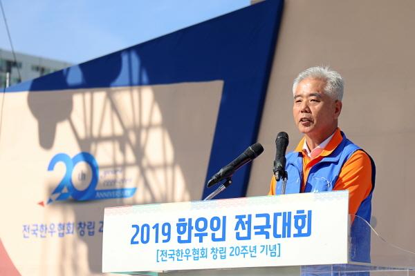크기변환_05-9 대회사- 김홍길 회장.JPG