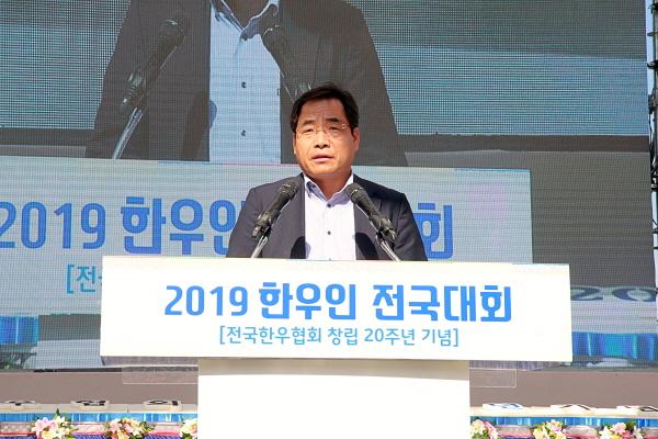 크기변환_05-3. 축사-오병석 농림축산식품부 차관보.JPG