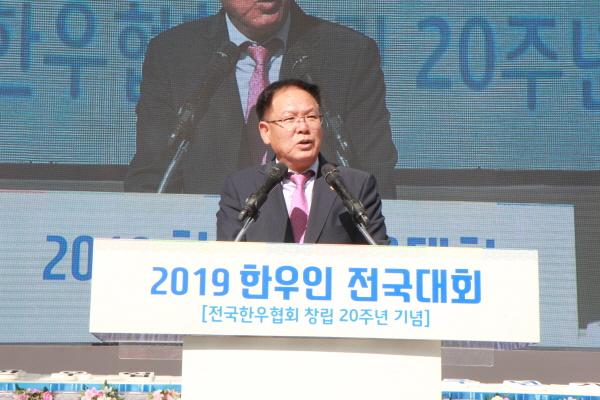 크기변환_05-8. 격려사-이중호 영주시의회 의장.JPG