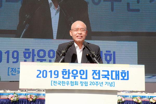 크기변환_05-5. 격려사-최교일 국회의원.JPG