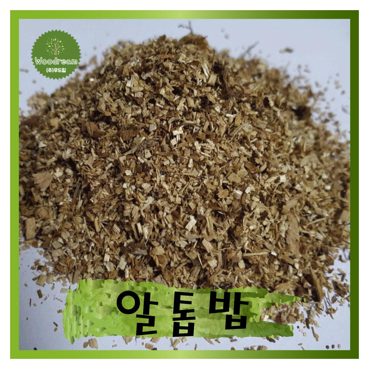 알톱밥신규.jpg